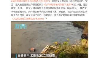 每经8点 | 全球日增确诊超46万例累计逾4288万例;南京女子推同伴下水后双双溺亡,警方:推人者曾服用过抑郁症药物
