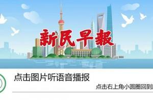 今年进博会未设置公众开放日,但上海人还能这样选购进博展品!上海娃提问科学家,张文宏的回答亮了