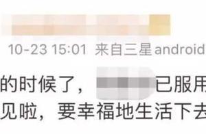 生死营救!上海一网友发文轻生,大批网友急寻警方救人!最新进展