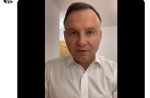 波兰总统新冠检测阳性后 社交网站发布视频称感觉良好