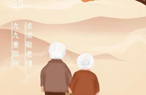 """杭州百岁老人首次破千 最高龄达109岁 他们的长寿有""""绝活"""""""
