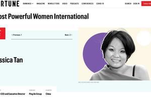 """陈心颖获评财富2020年""""全球最具影响力的商界女性""""榜单第二"""