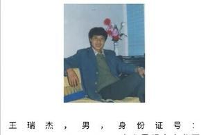 见到他们速报警!云南警方悬赏通缉4名命案嫌疑人