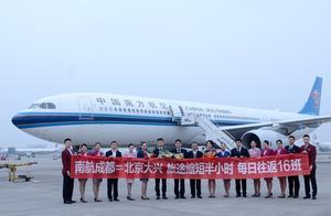新航季首日南航大转场,成都2小时飞抵北京大兴