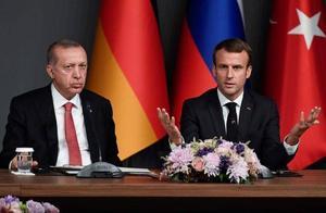 埃尔多安称马克龙应接受精神治疗,法国召回驻土大使