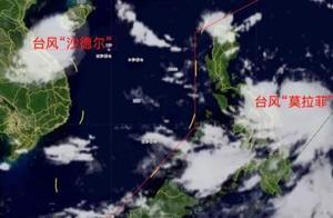 """第18号台风""""莫拉菲""""生成!或是今年南海最强台风 直奔向这里……"""