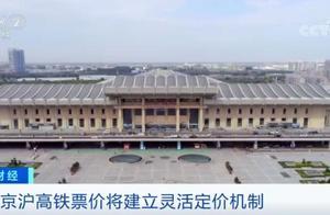"""京沪高铁推出""""静音车厢"""",到底静音到什么程度?"""
