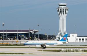 今起大兴机场执行冬航季航班计划 南航提前5个月完成全部在京航班转场任务