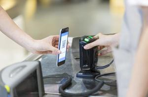 央行官员:微信支付宝和数字人民币不存在竞争关系