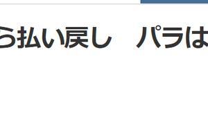 日媒:东京奥组委计划从11月起受理门票退票申请