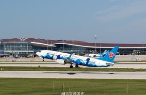 南航北京往返航班全部转至大兴机场