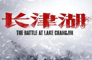 抗美援朝电影《长津湖》开拍,吴京、易烊千玺领街主演