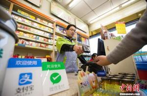 央行官员:数字人民币与微信、支付宝不存在竞争关系