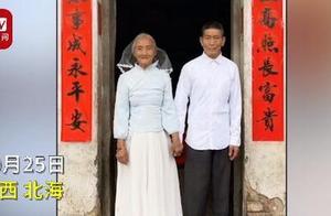 孙子借新娘头纱为爷爷奶奶拍婚纱照,还准备寒假带他们去天安门看升旗