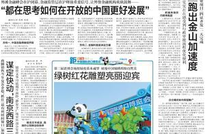 早读|上海百岁寿星首次突破3000人