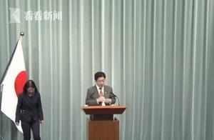 """因遭强烈反对 日本政府暂缓将""""核废水""""入海的决定"""