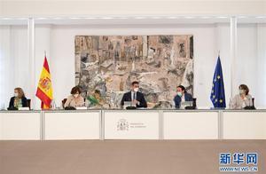 西班牙再次进入国家紧急状态以防控疫情