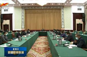 """新疆党委常委、政法委书记王明山已赴喀什疫情""""核心区"""""""