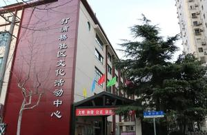 注意!打浦桥社区文化活动中心全面恢复开放