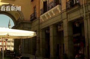 疫情反弹 西班牙再次进入国家紧急状态
