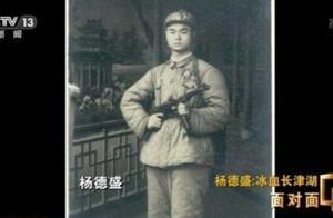 面对面丨抗美援朝老兵杨德盛:他们的愿望我们都实现了