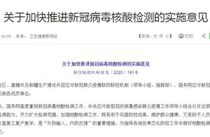 """打破65天无新增,17岁女工是否是""""零号感染者""""?7月乌鲁木齐曾输入喀什1例"""