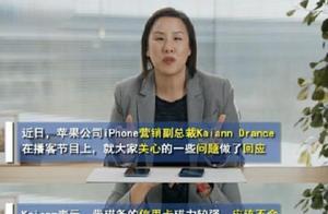 苹果回应iPhone12消磁:建议用iPhone卡包保护 官网售价479元人民币