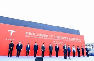 EV早点:中国造特斯拉Model3出口欧洲;国轩高科前三季度净利润大降85%