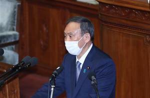 菅义伟发表首次施政演说:中日关系至关重要,将坚守国民生命健康
