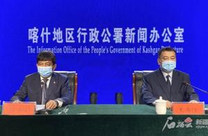 喀什:164例无症状感染者与站敏乡三村工厂相关联性大,流行病学呈现高度一致