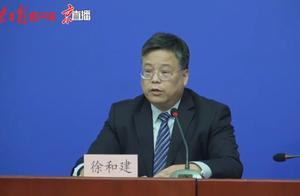 北京:启动喀什方向人员进京的必要管控措施