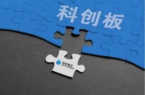 """蚂蚁""""打新""""盛宴开场:IPO定价68.8元/股,A股融资超千亿"""