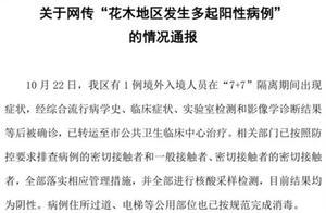"""""""上海花木地区发生多起阳性病例""""?官方辟谣了!开水烫筷子能消毒?沪消保委:基本没效果"""