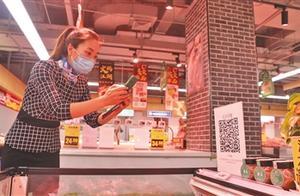 北京:购买进口冷链食品下月起可扫码溯源