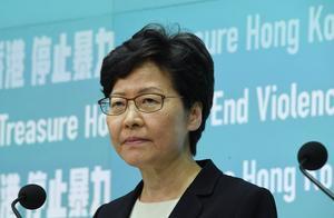 香港4名立法会议员丧失资格 林郑月娥发声