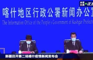 喀什,新增26例!河北11地发布紧急通告