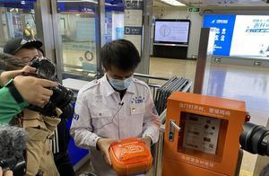 年底前覆盖7条线路104座车站 北京启动轨道交通车站配置AED工作