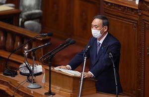 国际观察 | 首次施政演说 菅义伟说了些啥