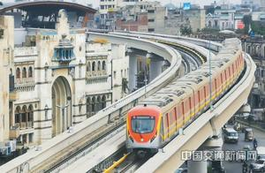巴基斯坦首条地铁开通运营 全线采用中国标准、中国技术、中国装备