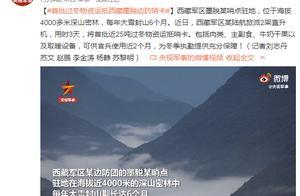 首批过冬物资运抵西藏墨脱边防哨卡