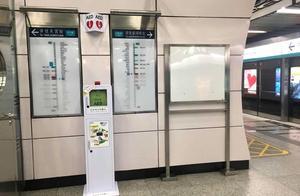 """北京轨道交通车站正式配备""""救命神器""""AED 2022年底将全覆盖"""