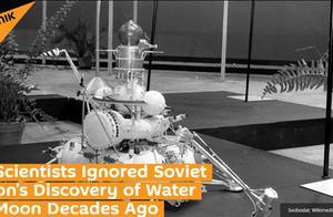 """在阳光照射的月球表面发现水?!NASA""""新发现"""",俄媒说苏联上个世纪就发现过……"""