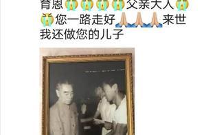 哀悼!第一次率中国足球冲出亚洲的前国足主帅高丰文去世,享年81岁