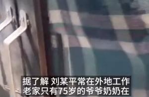 虐猫男子老家收到花圈寿衣?律师提醒涉嫌违法