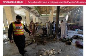巴基斯坦一宗教学校发生爆炸,已致7死超70伤