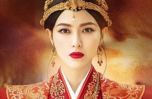 唐嫣《燕云台》新剧造型曝光,网友表示:这个皇后look太可了