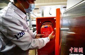 """""""救命神器""""AED进北京地铁了 自愿紧急救助造成损害可免责"""