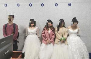 """这样的""""文艺范""""不可取 四女子铁路上拍婚纱艺术照被罚"""