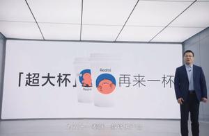 """迎战促销季,小米发布""""双11""""特供机红米K30S至尊纪念版"""
