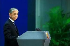 美方宣布制裁4名中国官员,外交部回应